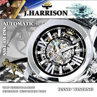 供J.HARRISON JH-034SB两面骨架自动卷&手卷绅士使用的手表