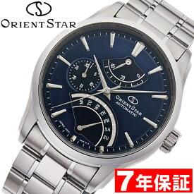 オリエントスター レトログラード パワーリザーブ 自動巻き 手巻き ハック機能付き 腕時計 メンズ 時計 ORIENT STAR RETROGRADE RK-DE0301L