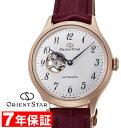 【 表示よりさらに2000円off クーポンあり 】 オリエントスター 機械式時計 自動巻き 手巻き オープンハート シースル…