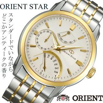 ORIENT STAR retoroguradorientosuta SDE00001WO数量限定品