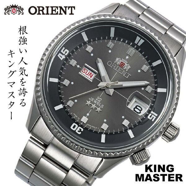 オリエント Orient 自動巻 メンズ腕時計 KING MASTER キングマスター WV0011AA [安心の正規品] [送料無料] [腕時計] 楽天スーパーセール クーポン対象