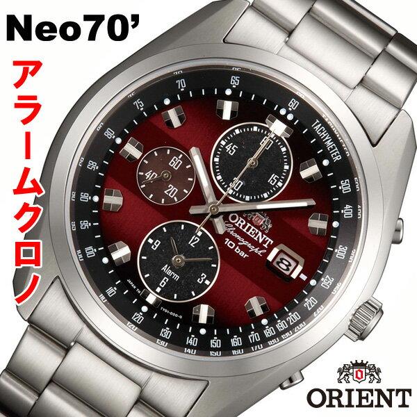ORIENT HORIZON オリエント Neo70's アラームクロノグラフ WV0031TY 【安心の正規品】 【送料無料】 【腕時計】