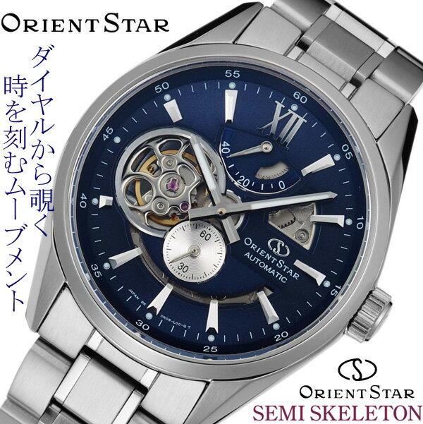 ORIENT STAR セミスケルトン オリエントスター WZ0191DK EPSON セイコーエプソン