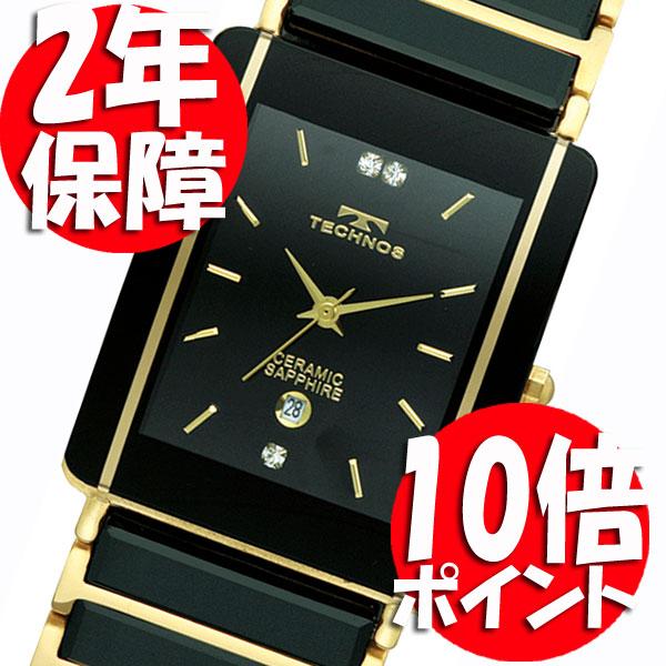 レビューで2年保証 TECHNOS テクノス (国内正規品) TSM903GB [安心の正規品] [送料無料] [腕時計] 楽天スーパーセール クーポン対象