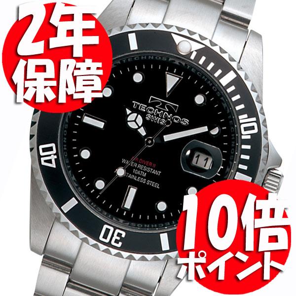 レビューで2年保証 TECHNOS テクノス (国内正規品) TSM402SB [安心の正規品] [送料無料] [腕時計] 楽天スーパーセール クーポン対象