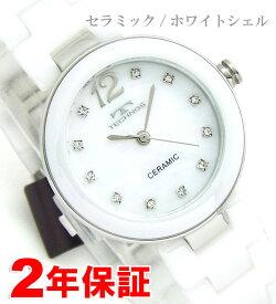 [ポイントアップキャンペーン実施中] TECHNOS テクノス レディース 美しく傷に強い セラミック ホワイトセラミック ホワイトシェル文字盤 腕時計 バンド調節工具付属 TSL613TW