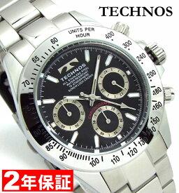 レビューで2年保証 TECHNOS テクノス (国内正規品) TSM401SB [安心の正規品] [送料無料] [腕時計]