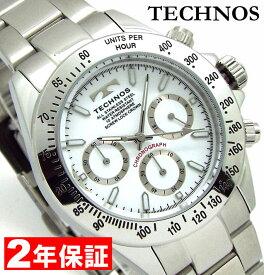 レビューで2年保証 TECHNOS テクノス (国内正規品) TSM401SW [安心の正規品] [送料無料] [腕時計]