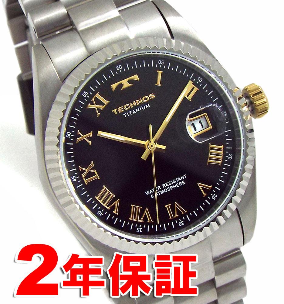 TECHNOS テクノス メンズ 軽い 軽量 チタニウム チタン ローマインデックス デート表示付 ブラック 腕時計 バンド調節工具付属 TSM914IB 楽天スーパーセール クーポン対象