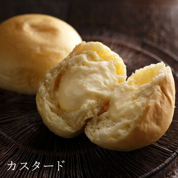 八天堂公式ショップ送料無料プレミアムフローズンくりーむパン10個詰合せクリームパン冷凍パン冷凍パンセットスイーツパン人気クリームカスタード菓子パン広島はってんどうお歳暮帰省ギフト