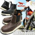 マスタング安全靴先芯入りのワークブーツMUSTANGマスタング2000ブーツタイプ安全靴安全ブーツ鋼製先芯入りセーフティーブーツ