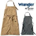 エプロン おしゃれ 胸当て ラングラー AZ-64180 Wrangler アイトス 制服 カフェ レストラン ユニフォーム 作業着 作業…