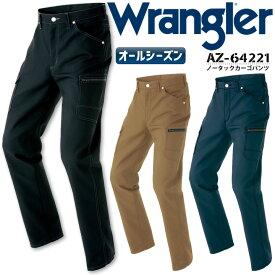 ラングラー ノータックカーゴパンツ AZ-64221 ズボン Wrangler アイトス チノパン 作業着 作業服 男女兼用 オールシーズン【4L-6L】
