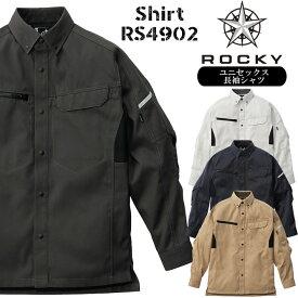 長袖シャツ ロッキー 作業着 作業服 RS4902 ROCKY ユニセックス 帯電防止 軽量 ボタンダウン 男女兼用 メンズ レディース