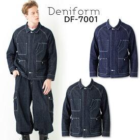 Deniform カバーオール ヴィンテージデニム デニフォーム Barry(バリー) DF-7001 ブルゾン ジャケット 男女兼用 タカヤ商事 作業着 作業服