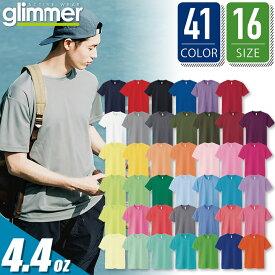 半袖Tシャツ トムスブランド 00300-act グリマー 100-5L 41色 4.4オンス 吸汗 速乾 紫外線カット キッズ メンズ レディース ドライTシャツ 作業服 イベント シンプル カラー49-905