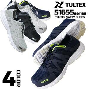 【あす楽】安全靴 ローカット az51655 ローカット メッシュ 樹脂先芯 EVA素材 セフティースニーカー JIS規格L級 TULTEX 通気性 タルテックス