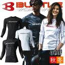 【即日発送】バートル インナーウェア 防寒 防風 冬用 インナーシャツ アンダーシャツ 4061 防風フィッテッド 保温 裏…