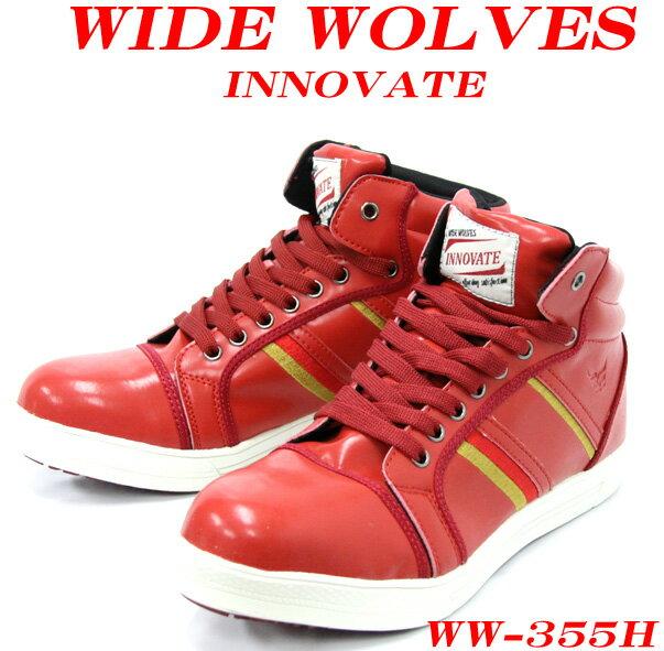 スニーカータイプのハイカット安全靴 【耐油性】【耐滑性】おたふくww355h デザイン性重視の安全靴です!【安全性】【セフティーシューズ】【安全靴 ハイカット】【安全靴 メンズ靴 スニーカー】