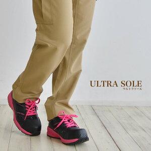ウルトラソール#101 安全靴 男女兼用 【安全靴 女子】【レディース安全靴】【女性用 安全靴】【安全靴 おしゃれ】