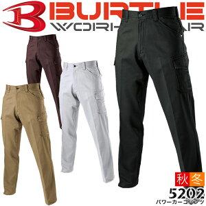 バートル BURTLE 5202 パワーカーゴパンツ【秋冬】作業服 作業着 作業ズボン 5201シリーズ