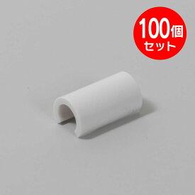 フラッグパーツ パッチン(旗止めパッカー) パイプΦ5~6用 100個セット