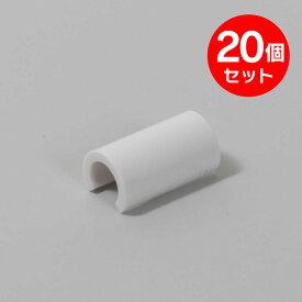 フラッグパーツ パッチン(旗止めパッカー) パイプΦ5~6用 20個セット