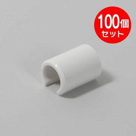 フラッグパーツ パッチン(旗止めパッカー) パイプΦ8~9用 100個セット