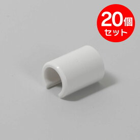 フラッグパーツ パッチン(旗止めパッカー) パイプΦ8~9用 20個セット
