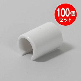 フラッグパーツ パッチン(旗止めパッカー) パイプΦ9~11用 100個セット