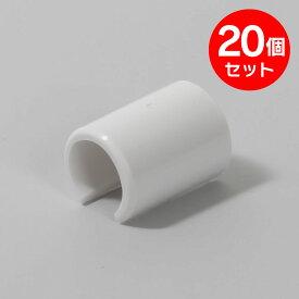 フラッグパーツ パッチン(旗止めパッカー) パイプΦ9~11用 20個セット