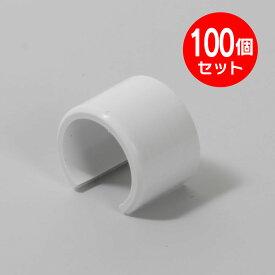 フラッグパーツ パッチン(旗止めパッカー) パイプΦ12~14用 100個セット