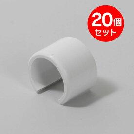 フラッグパーツ パッチン(旗止めパッカー) パイプΦ12~14用 20個セット