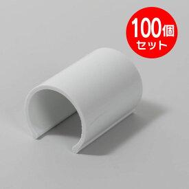 フラッグパーツ パッチン(旗止めパッカー) パイプΦ18~20用 100個セット