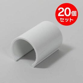 フラッグパーツ パッチン(旗止めパッカー) パイプΦ18~20用 20個セット