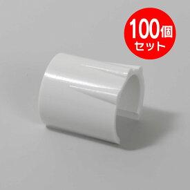 フラッグパーツ パッチン(旗止めパッカー) パイプΦ22用 100個セット