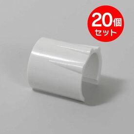 フラッグパーツ パッチン(旗止めパッカー) パイプΦ22用 20個セット