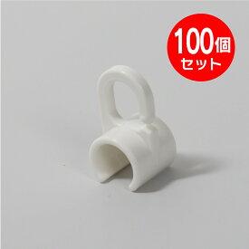 吊りキャップパッカー式パイプΦ10.5~11用 100個セット