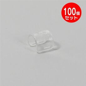 パッチン フラッグパーツ(旗止めパッカー) パイプΦ5~6用 透明