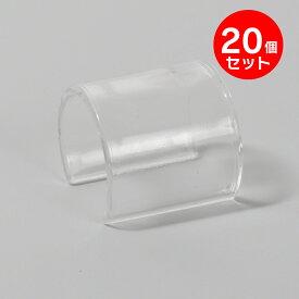 パッチン フラッグパーツ(旗止めパッカー) パイプΦ15~16用 透明