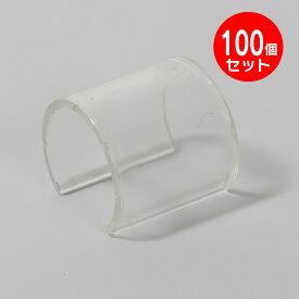 パッチン フラッグパーツ(旗止めパッカー) パイプΦ18~20用 透明