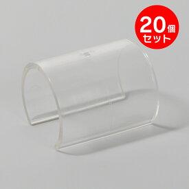 パッチン フラッグパーツ(旗止めパッカー) パイプΦ22用 透明