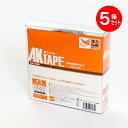 マジックテープ アラコー 面ファスナー AKテープ粘着付 25mm幅X5m 黒 メス AK-08 5箱セット 業務用 強力タイプ 強 粘着 裏糊 付 超強力…