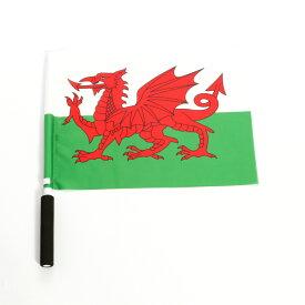 応援旗 国名:ウェールズ 40x30cm ポンジ