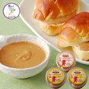 【送料無料】ピーナッツバター3個(150g×3)千葉県産の落花生を100%使用して作りました。有糖・無糖選べます 宅配便…