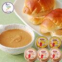 【送料無料】ピーナッツバター5個 有糖・無糖選べます 宅配便配送【千葉県産ピーナツ】 千葉県産 ピーナツバター …