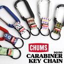 キーチェーン CHUMS チャムス カラビナ キーホルダー キーリング ベルト メンズ レディース リング 90190 レジャー ア…