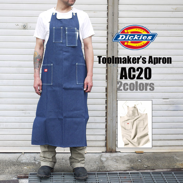 エプロン サロン Dickies ディッキーズ レディース メンズ AC20 AC-20 ワーク 前掛け DIY 日曜大工 TOOL APRON デニム インディゴ ホワイト メンズ チノパンツ ディッキ族 つなぎ 作業着 おしゃれ キッチン 料理 ディッキーズ メール便OK