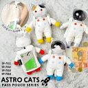 パスケース 定期入れ レディース パスケース かわいい パスケース 小銭入れ パスケース リール付き 宇宙服 猫 ネコ ね…