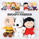 ぬいぐるみ キャラクター PEANUTS かわいい スヌーピー チャーリーブラウン SNOOPY ビーンドール 手の平サイズ 70th ピーナッツ 人形 キッズ 子供 子ども ギフト プレゼント 可愛
